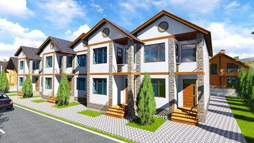 Недвижимость - Бает: 50 кв. м 4 комнаты, Бронированные двери, Видеонаблюдение, Кондиционер