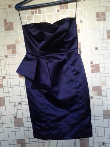 Новое коктельное платье в Бишкек