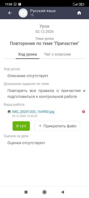 Москвич 2020 | 500 км