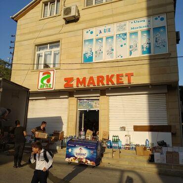 Вывеска наружная - Азербайджан: Реклама, печать | Промо изделия, Led реклама, Электронные табло