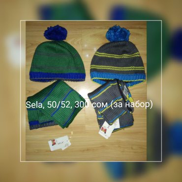 Шапка +шарф, описание на фото в Бишкек