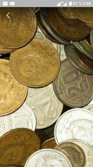 Куплю монеты СССР, значки. в Бишкек