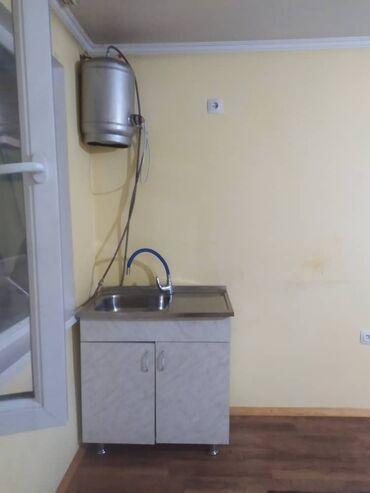 Недвижимость - Кара-куль: 25 кв. м, С мебелью