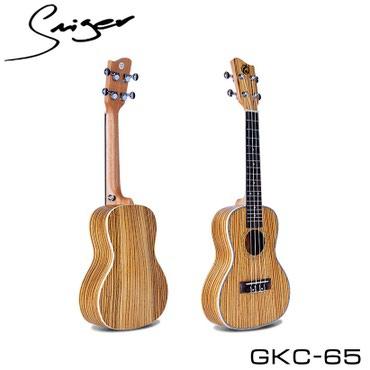 Укулеле концертная Grape GKC-65Бренд: GrapeТип: КонцертнаяКорпус