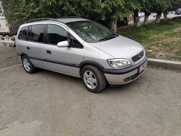 Opel | Srbija: Opel Zafira 2 l. 2002