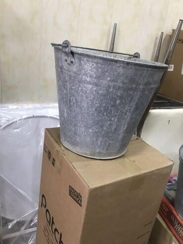 Alimium qedim vedreler 2-3 litrlik var