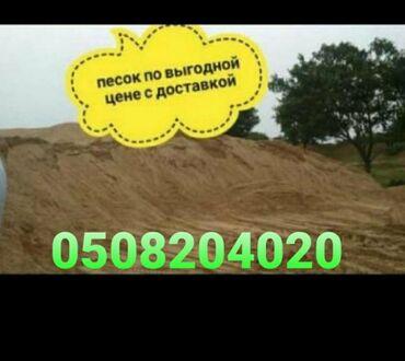 Песок чернозем отсев щебень гравий глина перегной ЗИЛ доставка  песок