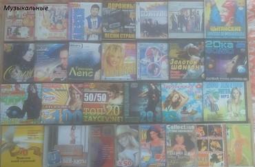 Распродажа дисков по низким ценамМногие диски новые но есть и б/уПри