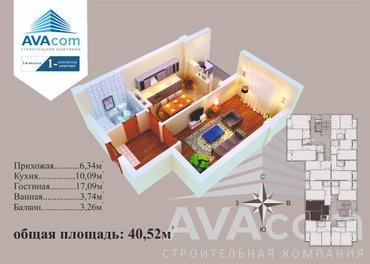 продажа-1-комнатная в Кыргызстан: Продажа квартир 1 комнатная квартира Квартиры продаем 1 комнатные квар