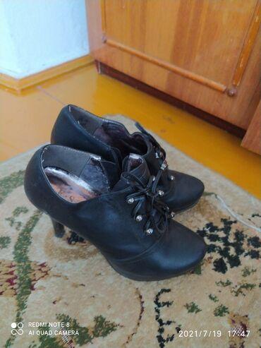 Личные вещи - Балыкчы: Туфли в отличном состоянии 39 размер г. Балыкчы