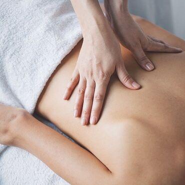 Сертифицированный массажист.Оздоровительный комплекс массажа .Массаж