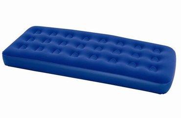 Матрац, надувной матрас (кровать) купить в бишкекеразмер: 185 см х 76