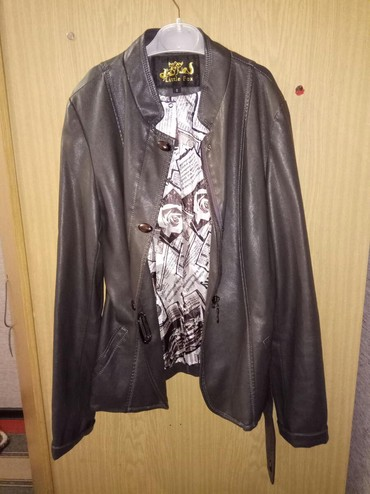 дубленка кожа в Кыргызстан: Куртка очень хорошем состоянии,одевала пару раз,материал кож-