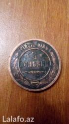 Sumqayıt şəhərində 1916-ci ilin qepiyi satılır