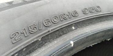 """Продаются покрышки """"Bridgestone""""- Размер 215/60/16,- Состояние """"так"""