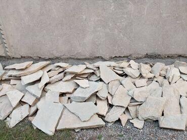 Сары таш аска таш облицовочный камень для камина,фундамента