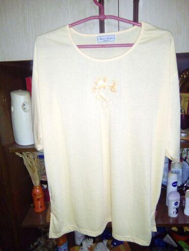 Ženska odeća | Smederevo: Zuta bluza xl
