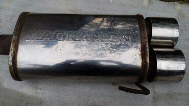 Magnavolw Продаю или меняю на ремус