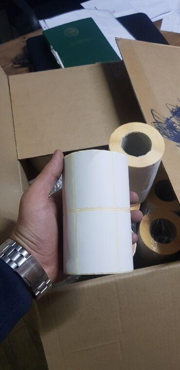 Чековая клейкая термолента