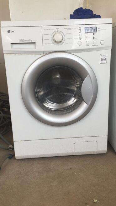 Продаю стиральную машину автомат LG Direct Drive 5кг в отличном
