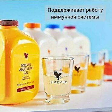 дезодорант алоэ эвер шилд в Кыргызстан: Гель Алоэ Вера,продукция на основе алоэ