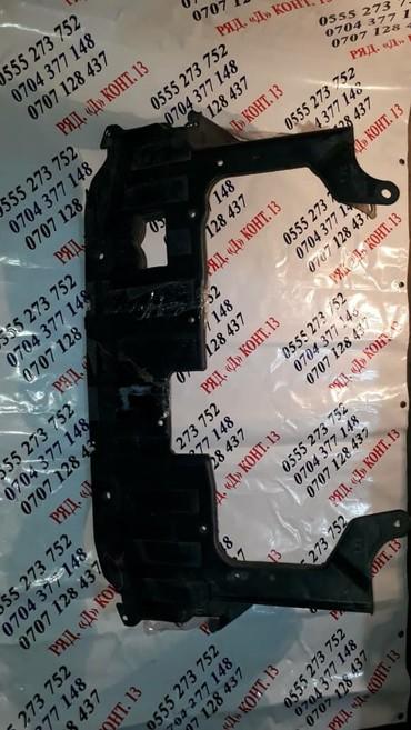 Защита двигателя на Хонда Фит GD1 . из Японии в Бишкек