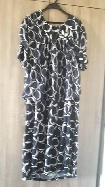 Платье женское. размер 48-50
