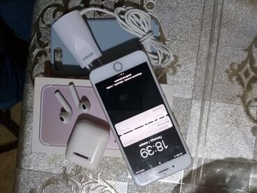 7 plus - Azərbaycan: İşlənmiş iPhone 7 Plus 32 GB Qızılı