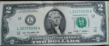 Bakı şəhərində 2009 2 dollar əskinası.Əla vəziyyətdədir.