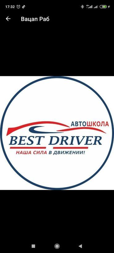 Курсы вождения     Частный инструктор