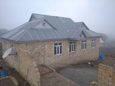 чехол samsung tab 3 в Азербайджан: Продам Дом 135 кв. м, 3 комнаты