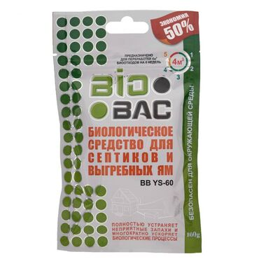 1021 объявлений: Средство для выгребных ям и септиков Biobac BB-YS 60 дней 100 гр,Рос