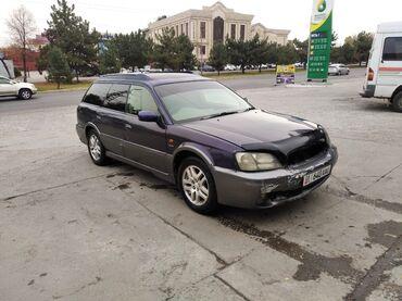 Subaru Legacy 2.5 л. 2000   225 км