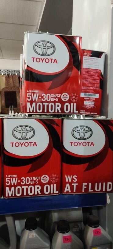 Оригинальное моторное масло тойота: toyota 5w 30 4l, toyota atf ws