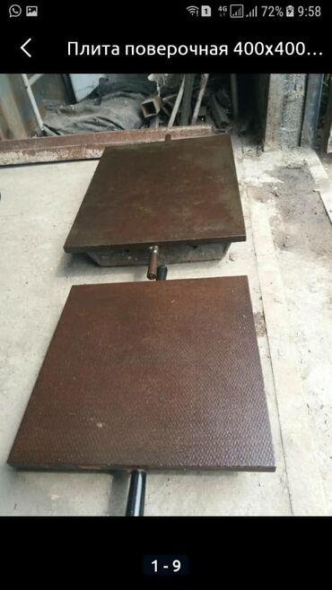 Другие инструменты - Кыргызстан: Плиты поверочные Размер 400х400 450х600Плиты не использовались