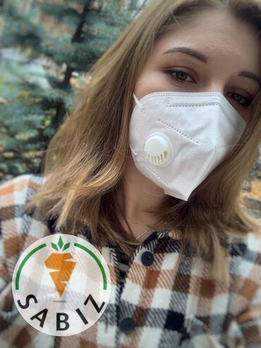 Резинки для медицинских масок - Кыргызстан: Одноразовые маски и Респираторы FFP2, FFP3 (ADD).  Одноразовые маски с