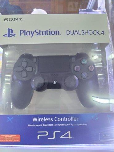 Ps4 pultu Dualshock 4 orginal. Sony PlayStation 4 oyunlarının və