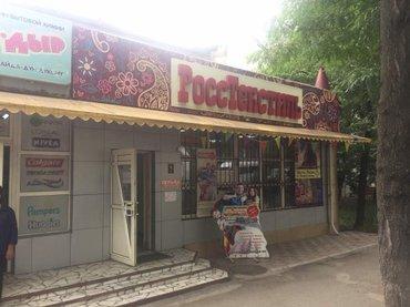 Сдаю помещение 100кв.м Центр in Бишкек
