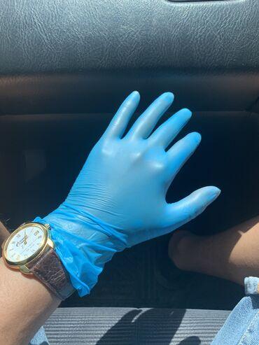 """Нитриловые перчатки - Кыргызстан: Нитриловые перчатки. Размер """"S""""  Надежные и прочные Размеры только """"S"""""""