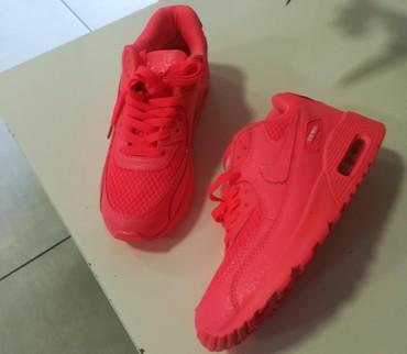 Nike nove broj 38 - Batajnica