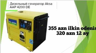 Generatorlar - Azərbaycan: Generator dizel.Nağd alışa endirim.İlkin ödəniş-355 azn. 12 ay-320