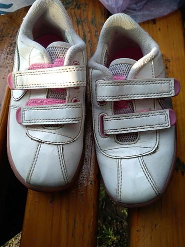 Dečije Cipele i Čizme   Kovilj: Nike broj 25