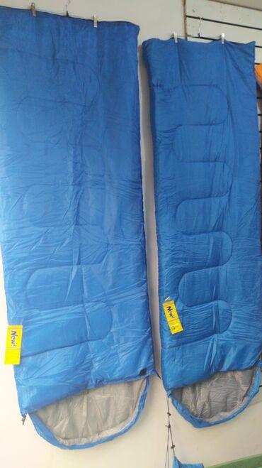 Палатки - Бишкек: Спальные мешки, летние легкие, цена по акции, Остались последние 4шт