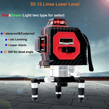 Лазерный уровень(построитель) 2d. в Бишкек