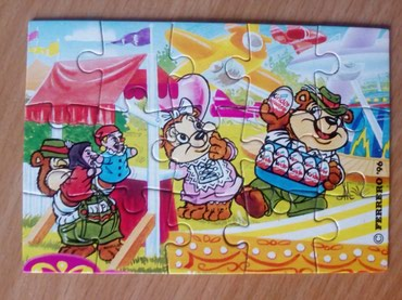 Kinder Top Ten Teddies in Volksfeststimmung (1996) 2/4 PUZZLE  - Cacak