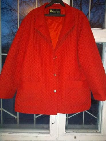 Стеганная лёгкая курточка на осень и в Беловодское