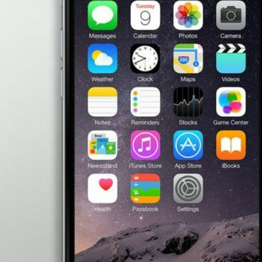 motorola cdma gsm в Азербайджан: Новый iPhone 6 32 ГБ Серый (Space Gray)