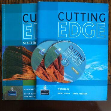 s 6 edge - Azərbaycan: Cutting Edge starter