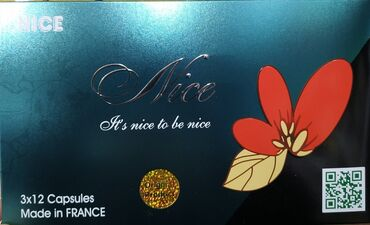 Описание:«NICE» (НАЙС) препарат для похудения нового поколения