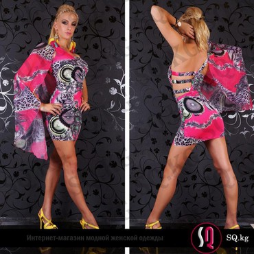 Розовое мини платье жар-птицаМатериал: Полиэстер 95% Эластин 5%Цвет